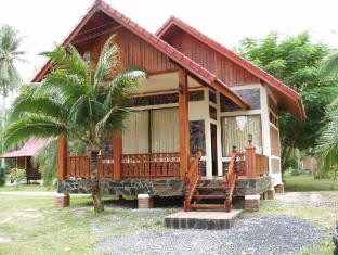 Wattana Resort