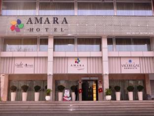 /ca-es/amara-hotel-chandigarh/hotel/chandigarh-in.html?asq=jGXBHFvRg5Z51Emf%2fbXG4w%3d%3d