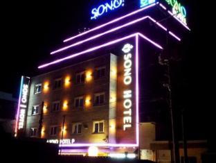 /bg-bg/sono-hotel/hotel/gyeongju-si-kr.html?asq=jGXBHFvRg5Z51Emf%2fbXG4w%3d%3d