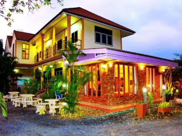 Yangam Resort Nakhon Nayok