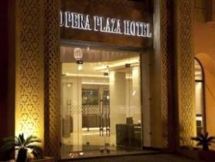 /bg-bg/opera-plaza-hotel/hotel/marrakech-ma.html?asq=jGXBHFvRg5Z51Emf%2fbXG4w%3d%3d