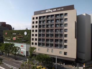 /zh-tw/dormy-inn-premium-hakata-canal-city-mae-natural-hot-spring/hotel/fukuoka-jp.html?asq=jGXBHFvRg5Z51Emf%2fbXG4w%3d%3d