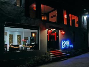 /da-dk/lijiang-lu-house-boutique-hotel/hotel/lijiang-cn.html?asq=jGXBHFvRg5Z51Emf%2fbXG4w%3d%3d