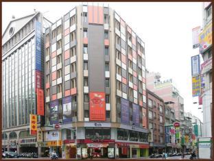 오렌지 호텔 관첸 - 타이페이
