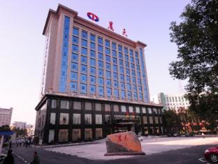 /bg-bg/zhangjiajie-chentian-hotel/hotel/zhangjiajie-cn.html?asq=jGXBHFvRg5Z51Emf%2fbXG4w%3d%3d