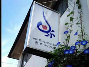 /bg-bg/sen-guesthouse/hotel/matsuyama-jp.html?asq=jGXBHFvRg5Z51Emf%2fbXG4w%3d%3d