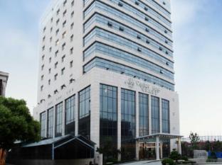 /bg-bg/kunshan-dianshan-lake-century-hotel/hotel/kunshan-cn.html?asq=jGXBHFvRg5Z51Emf%2fbXG4w%3d%3d