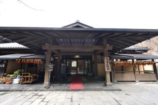 /ar-ae/yumerindo/hotel/kumamoto-jp.html?asq=jGXBHFvRg5Z51Emf%2fbXG4w%3d%3d