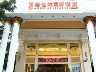 Vienna Hotels - Liao Bu Town Dongguan