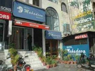 /cs-cz/hotel-mahadeva-regency/hotel/kanpur-in.html?asq=jGXBHFvRg5Z51Emf%2fbXG4w%3d%3d