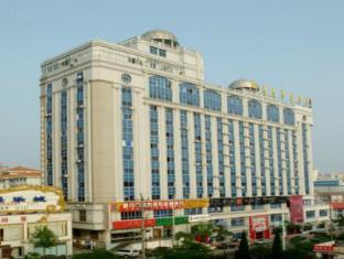 /ca-es/weihai-sophia-hotel/hotel/weihai-cn.html?asq=jGXBHFvRg5Z51Emf%2fbXG4w%3d%3d