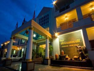 /ca-es/chaikanathani-hotel/hotel/phatthalung-th.html?asq=jGXBHFvRg5Z51Emf%2fbXG4w%3d%3d