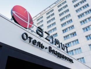 /da-dk/azimut-hotel-vladivostok/hotel/vladivostok-ru.html?asq=jGXBHFvRg5Z51Emf%2fbXG4w%3d%3d