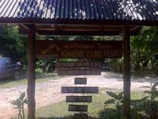 /ar-ae/khao-sok-island-resort/hotel/khao-sok-suratthani-th.html?asq=jGXBHFvRg5Z51Emf%2fbXG4w%3d%3d