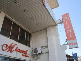 /ca-es/miami-inn/hotel/cagayan-de-oro-ph.html?asq=jGXBHFvRg5Z51Emf%2fbXG4w%3d%3d