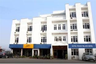 /cs-cz/hotel-peace-palace-nepal/hotel/lumbini-np.html?asq=jGXBHFvRg5Z51Emf%2fbXG4w%3d%3d