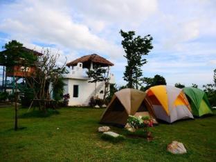 Rai Kidteung Resort