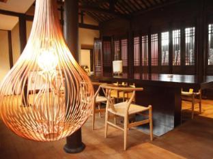 /bg-bg/blossom-hill-inn-zhouzhuang-seasonland/hotel/kunshan-cn.html?asq=jGXBHFvRg5Z51Emf%2fbXG4w%3d%3d