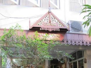 ศาลาไทย เดลี่ แมนชั่น