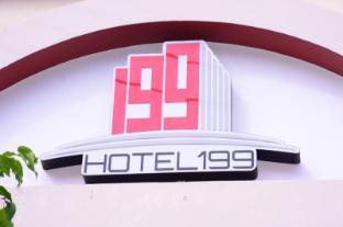 /da-dk/199-hotel/hotel/can-tho-vn.html?asq=jGXBHFvRg5Z51Emf%2fbXG4w%3d%3d