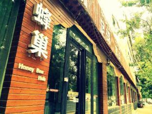 /de-de/lhasa-honey-bee-hub/hotel/lhasa-cn.html?asq=jGXBHFvRg5Z51Emf%2fbXG4w%3d%3d