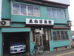 /de-de/mimatsusou-ryokan/hotel/asahikawa-jp.html?asq=jGXBHFvRg5Z51Emf%2fbXG4w%3d%3d