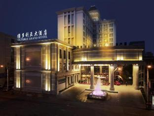 /bg-bg/wenzhou-victoria-grand-hotel/hotel/wenzhou-cn.html?asq=jGXBHFvRg5Z51Emf%2fbXG4w%3d%3d