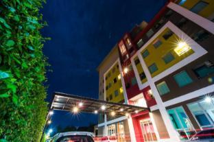/ca-es/trendy-hotel/hotel/nakhon-pathom-th.html?asq=jGXBHFvRg5Z51Emf%2fbXG4w%3d%3d