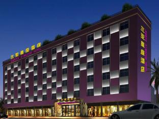 Constellation Hotel Sanya