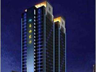 /ca-es/weihai-oriental-freedom-business-center-hotel/hotel/weihai-cn.html?asq=jGXBHFvRg5Z51Emf%2fbXG4w%3d%3d