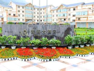 /cs-cz/jiuzhaigou-huangpu-hotel/hotel/jiuzhaigou-cn.html?asq=jGXBHFvRg5Z51Emf%2fbXG4w%3d%3d