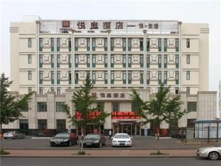 /bg-bg/yantai-yueting-hotel/hotel/yantai-cn.html?asq=jGXBHFvRg5Z51Emf%2fbXG4w%3d%3d