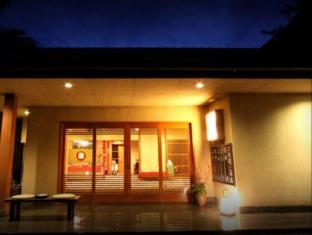 /ca-es/kagiya/hotel/izu-atami-jp.html?asq=jGXBHFvRg5Z51Emf%2fbXG4w%3d%3d