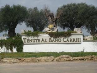 /de-de/tenute-albano-carrisi/hotel/cellino-san-marco-it.html?asq=jGXBHFvRg5Z51Emf%2fbXG4w%3d%3d