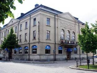 /de-de/hotel-statt-katrineholm-sweden-hotels/hotel/katrineholm-se.html?asq=jGXBHFvRg5Z51Emf%2fbXG4w%3d%3d