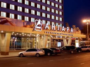 /ar-ae/angara-hotel/hotel/irkutsk-ru.html?asq=jGXBHFvRg5Z51Emf%2fbXG4w%3d%3d
