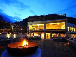 /zh-cn/silks-place-taroko-hotel/hotel/hualien-tw.html?asq=jGXBHFvRg5Z51Emf%2fbXG4w%3d%3d
