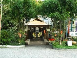 /ja-jp/rain-forest-resort-phitsanulok/hotel/phitsanulok-th.html?asq=jGXBHFvRg5Z51Emf%2fbXG4w%3d%3d