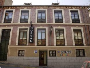/cs-cz/don-jaime/hotel/segovia-es.html?asq=jGXBHFvRg5Z51Emf%2fbXG4w%3d%3d