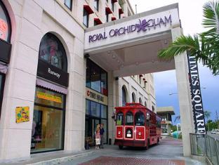 /uk-ua/royal-orchid-guam-hotel/hotel/guam-gu.html?asq=jGXBHFvRg5Z51Emf%2fbXG4w%3d%3d