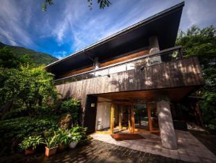 /de-de/yufuin-hisuinoyado-reimei/hotel/yufu-jp.html?asq=jGXBHFvRg5Z51Emf%2fbXG4w%3d%3d