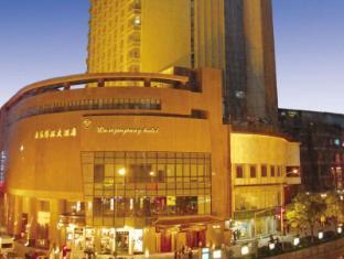 /ca-es/wuxi-jin-jiang-grand-hotel/hotel/wuxi-cn.html?asq=jGXBHFvRg5Z51Emf%2fbXG4w%3d%3d
