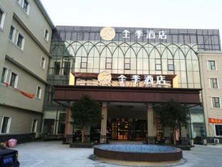 OGOD Boutique Hotel