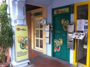 Betel Box Backpackers Hostel