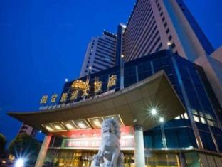 /da-dk/jinhua-narada-hotel/hotel/jinhua-cn.html?asq=jGXBHFvRg5Z51Emf%2fbXG4w%3d%3d