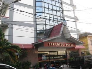 /ca-es/paradise-hotel/hotel/bintan-island-id.html?asq=jGXBHFvRg5Z51Emf%2fbXG4w%3d%3d