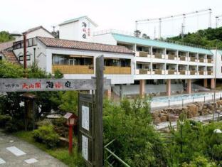 /bg-bg/shirahama-onsen-hotel-tenzankaku-kaiyutei/hotel/wakayama-jp.html?asq=jGXBHFvRg5Z51Emf%2fbXG4w%3d%3d