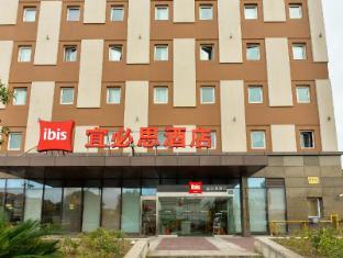 فندق إيبيس إكسبو شنغهاي