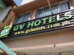 /ar-ae/gv-hotel-catarman/hotel/catarman-ph.html?asq=jGXBHFvRg5Z51Emf%2fbXG4w%3d%3d