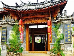 /bg-bg/lijiang-baisha-holiday-resort/hotel/lijiang-cn.html?asq=jGXBHFvRg5Z51Emf%2fbXG4w%3d%3d